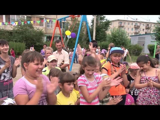 Клип «Наш край Россия»