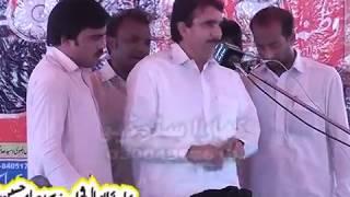 vuclip Zakir Sajjad Shah Shumari Bazar e Sham  (majlis Watna Raiwend Lahore)