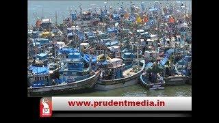 GOANS DEPRIVED OF FISH, DESPITE GOVT 'SCHEMES' FOR FISHERMEN