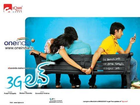 Edo Something Jaruguthundi Video Song | 3G Love Telugu Movie