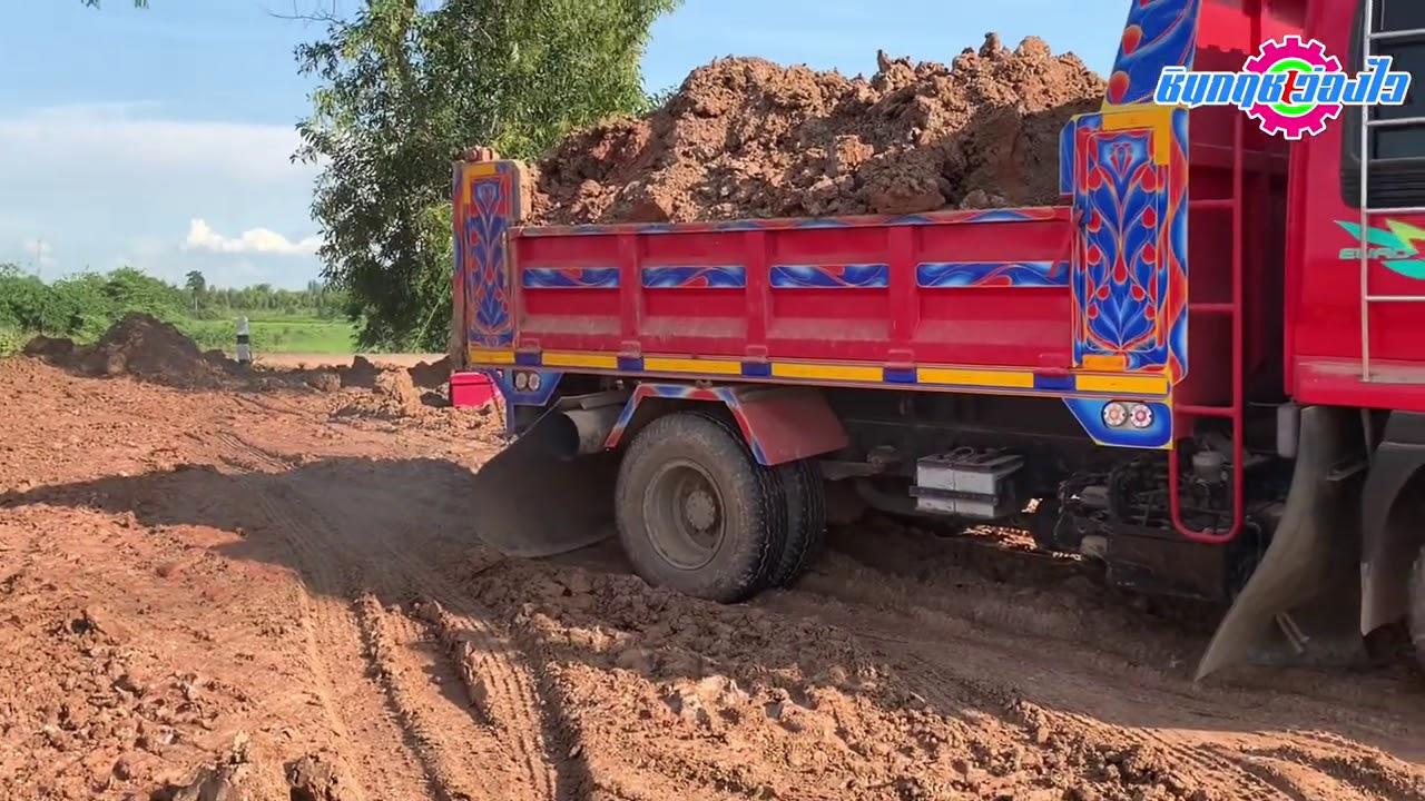 รถหกล้อดั้มดิน รถบรรทุกหกล้อ รถดั้มดิน เทดิน Dump Trucks | ชินกฤช ว่องไว