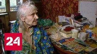 Пожилую москвичку хотят убить из-за квартиры