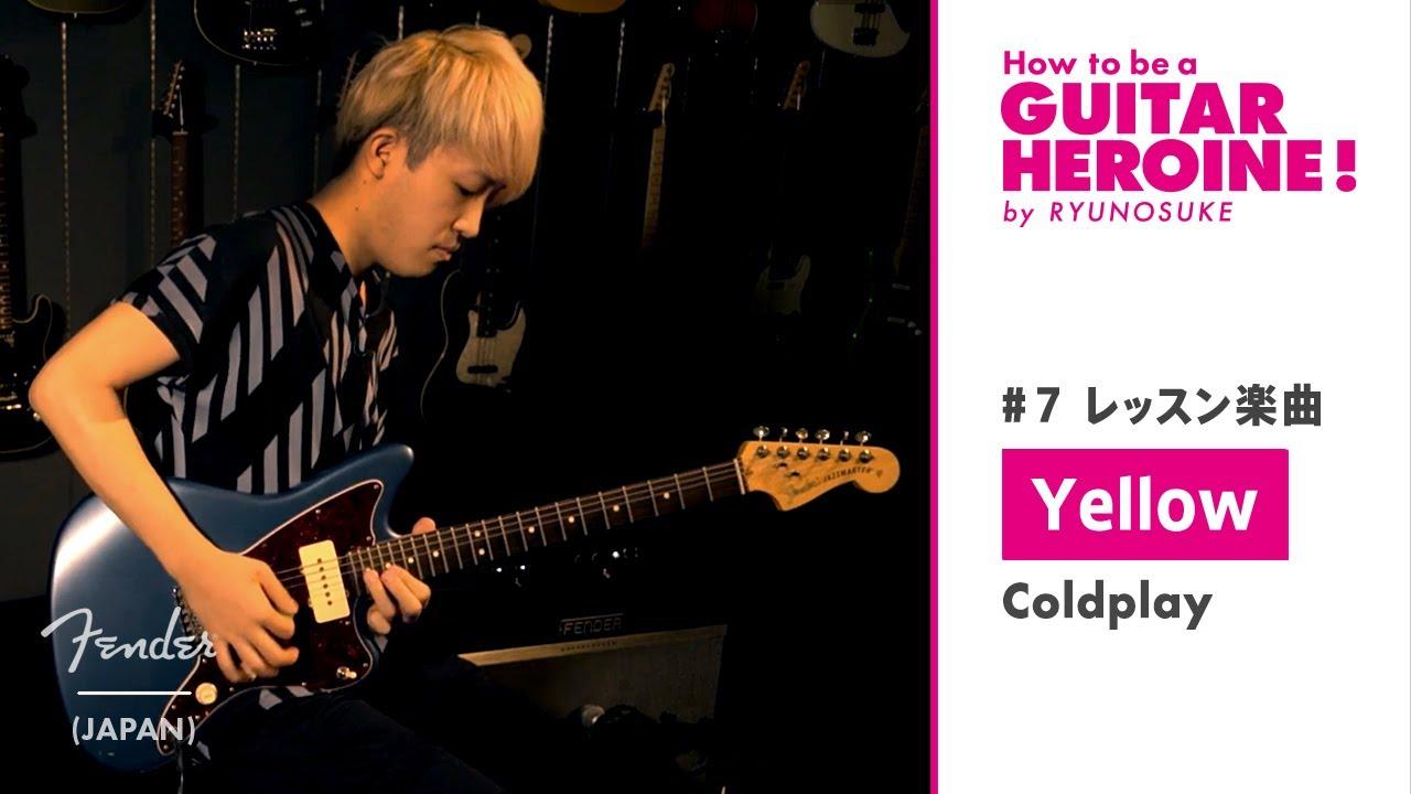 How to be a Guitar Heroine! by Ryunosuke Vol.7