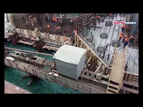 Керченский мост. Строительство фарвартерных опор.  Онлайн