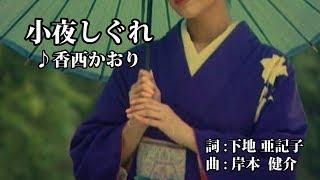 作詞:下地亜記子・作曲:岸本健介 1994年02月23日発売.