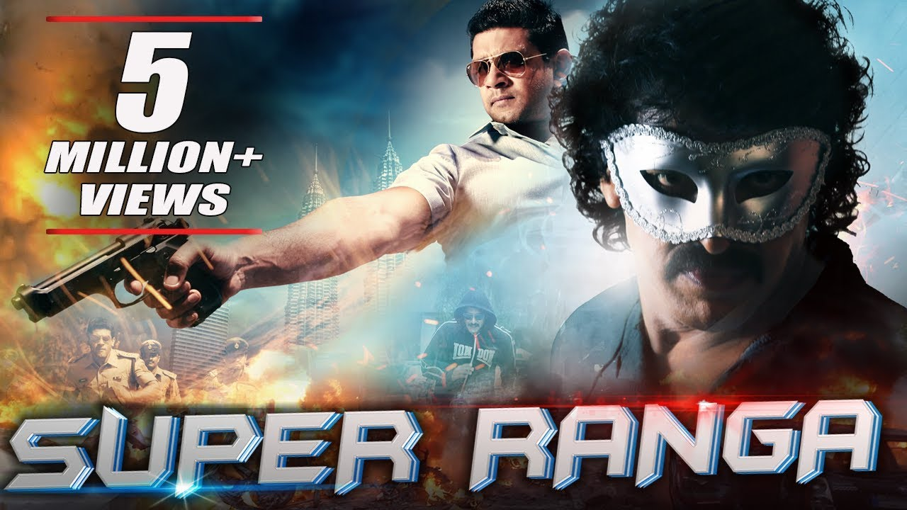 Super Ranga (2018) New Released Full Hindi Dubbed Movie | Upendra, Kriti Kharbanda