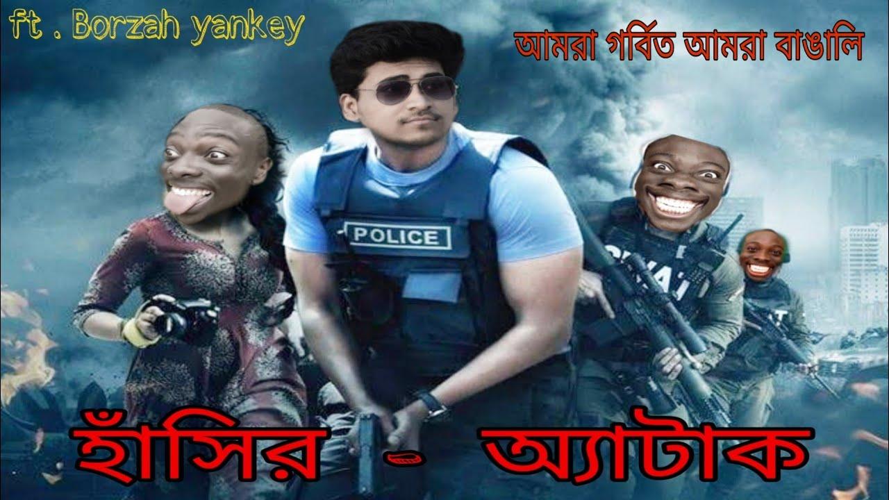 A Funny Day with @Borzah_Yankey  |  Ft. Borzah | The Hashtag-Bengal | আমরা গর্বিত আমরা বাঙালি ❤️🙏