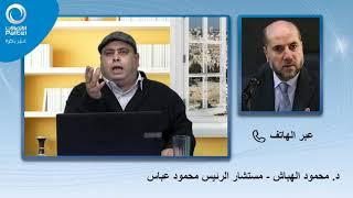 الإعلامي أحمد سعيد يواجه الدكتور محمود الهباش بقضايا الفساد