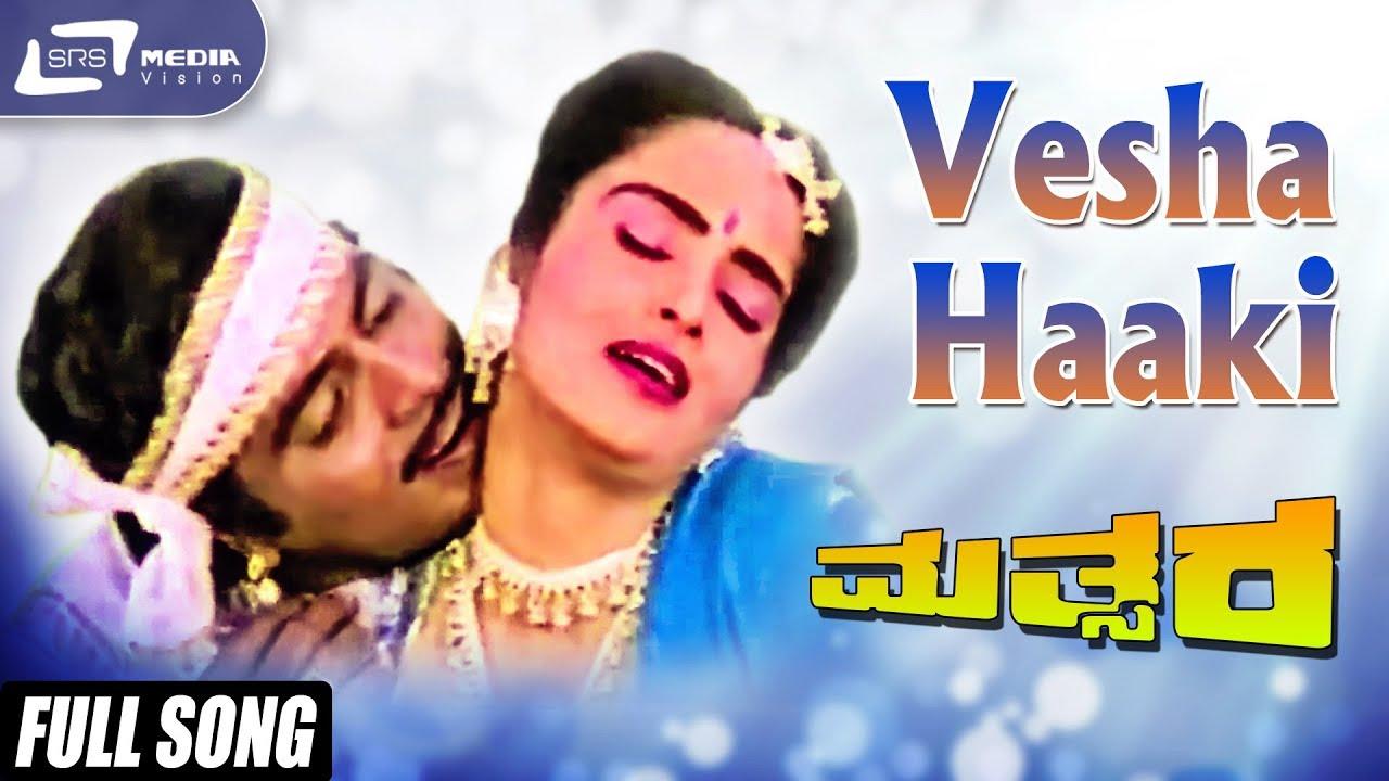 Rajinikanth songs download, rajinikanth kannada mp3 songs, raaga.