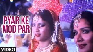 Pyar Ke Mod Par (Qawwali) Full HD Song | Daku Hasina | Zeenat Amaan, Rakesh Roshan