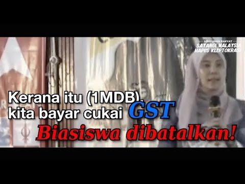 1MDB ADALAH IBU KEPADA SEGALA SKANDAL di Malaysia!
