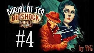 BioShock Infinite Burial at Sea 4 Продолжение истории