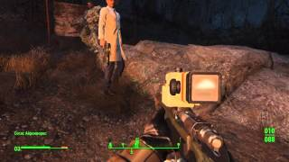 Fallout 4 приколы