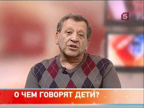 Борис ГРАЧЕВСКИЙ  режиссер, сценарист в Утро на 5