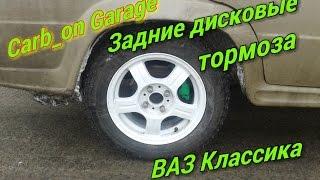 видео Задние дисковые тормоза на ВАЗ 2107 своими руками