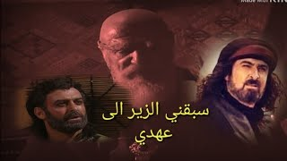 اخر ماقاله الحارث ابن عباد بعد قتل امرئ القيس و ترك الزير سالم