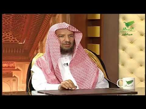 فتوى حكم الاكتتاب في شركة أرامكو الشيخ أ د سعد بن ناصر الشثري Youtube