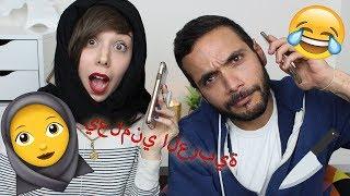 חאדר ומרים מותחים אנשים בערבית!!! 😂   סליחה על השאלה 😱 איך הם יגיבו?!