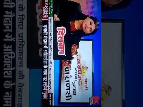 Frod frod frod Bombay mercantile bank chairman frod