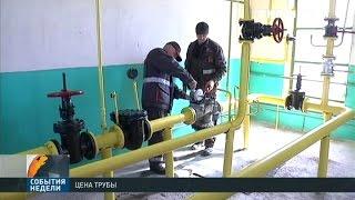 В Украине до конца сентября введут абонплату за газ