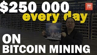 The biggest bitcoin mining farm! [Cryp News]