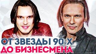 Как сложилась судьба звезды 90-х Влада Сташевского