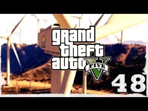 Смотреть прохождение игры Grand Theft Auto V. Серия 48 - В то время, в том месте.