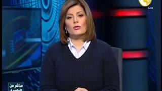 شهر ديسمبر هو شهر إعادة جدولة الوكلاء الإقليميين إيران وتركيا (حلقة السبت 3 ديسمبر 2016 )