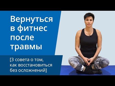 Боль в коленном суставе: причины, лечение, почему болят