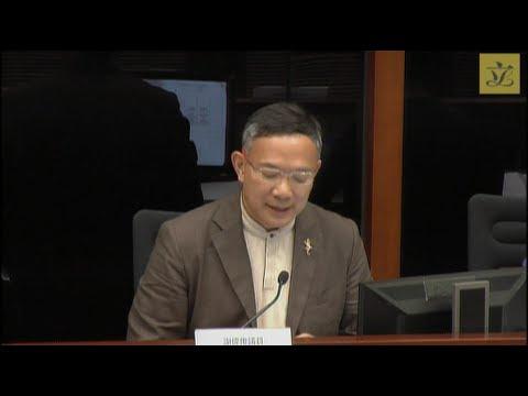 Subcommittee on Rights of Ethnic Minorities (Pt1)(2017/07/10)