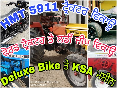 HMT 5911 ਟ੍ਰੈਕਟਰ /Ford 3230 ਟ੍ਰੈਕਟਰ /KSA ਤੁੜੀ ਰੀਪਰ /Willy Jeep/Hero Deluxe Bike/Jatta De Jhaaj/Mandi