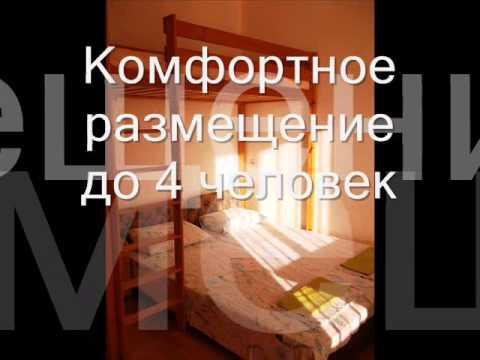 Гостевой дом АтлантикА, Заозерное, Евпатория, Крым
