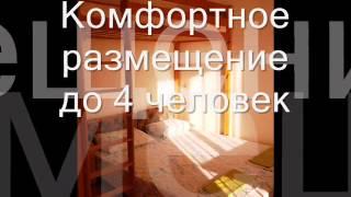 видео Гостевой дом в Евпатории, Крым
