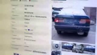 Автомобили с пробегом в Москве частные объявления 1