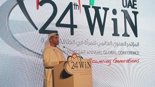 أخبار عربية - إنجازات المرأة ودورها الفاعل في مؤتمر الطاقة النووية الـ24 في أبوظبي