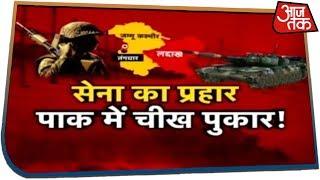 भारतीय सेना का प्रहार, Pak में मची चीख पुकार   देखिए हल्ला बोल, Chitra Tripathi के साथ
