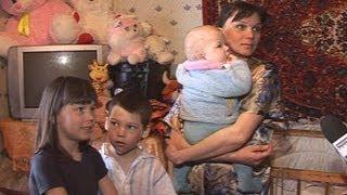 Спасатели взяли шефство над семьей с 8 детьми