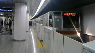 東京メトロ副都心線7000系 明治神宮前駅発車シーン