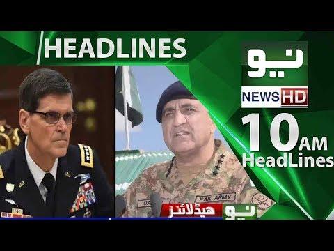 Neo News Headlines 10:00AM - Neo News - 23 May 2018