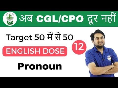 12:00 PM ENGLISH DOSE by Harsh Sir   अब CGL/CPO दूर नहीं   Pronoun   Day #12