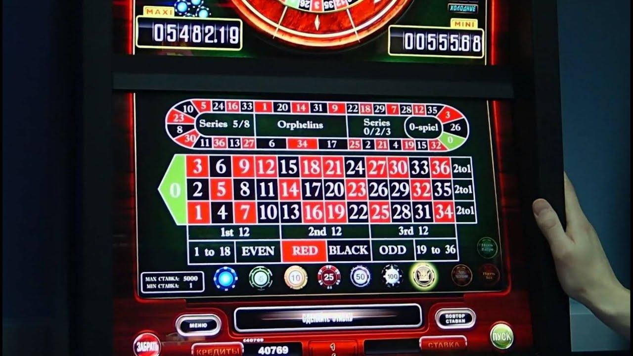 2 на казино играть онлайн