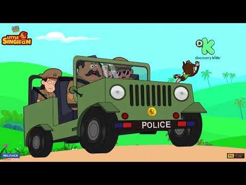 Little Singham Meets Koyal Didi | Discovery Kids | Kids Cartoon | Sher Ka Tashan