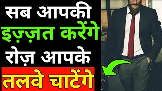How to become INTELLIGENT in HINDI? Dimag kaise tej kare