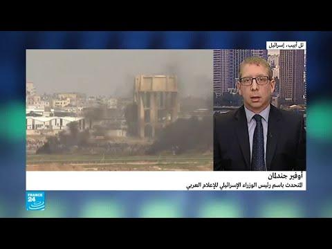 المتحدث باسم نتانياهو يصف المتظاهرين الفلسطينيين بالإرهابيين  - 16:23-2018 / 4 / 6