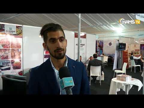 ربورتاج: الملتقى الدولي الأول للسياحة والسياحة الدينية بالجزائر