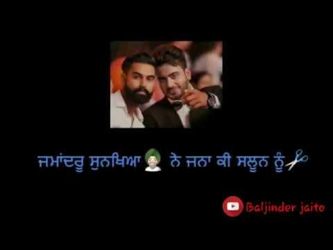 Selfie Vs. Yaar ll Vicky Vikk feat. Deep Jandu ll Narinder Bath ll New Punjabi Song 2K17👌