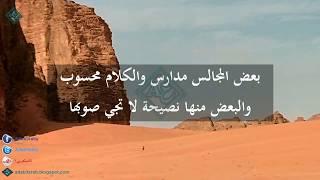 يا مدور عيوب خلق الله وكلك عيوب للشاعر مبارك الحجيلان