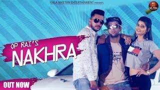 """Nakhra"" Haryanvi Song 2019 | Vikram, Manshi, Kapil | Sangeet Records | Kala Niketan"