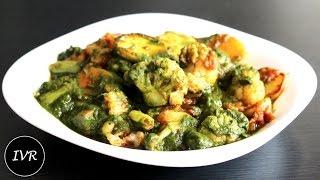 """Palak Veggie Delight"" | Palak/Spinach Mix Vegetable Recipe | Palak Sabzi  - Spinach Delight"