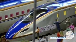[予告編] Nゲージ鉄道模型 - Tomix E7系北陸新幹線 thumbnail